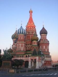 Mosca la Cattedrale di San Basilio